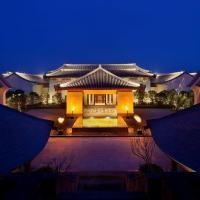 Hotelbilder: Park Hyatt Ningbo Resort & Spa, Ningbo