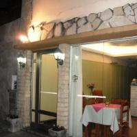 酒店图片: 拉斯埃拉斯酒店, 马德普拉塔