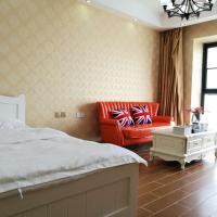 Hotellbilder: Qingdao Angu Time Hotel, Huangdao