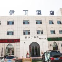 Hotel Pictures: Yiding Hotel Zhongwei, Zhongwei