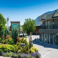 Hotel Pictures: Summerland Motel, Summerland