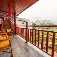 Fotografie hotelů: Xiang Xie Li Vacation Hotel, Yangshuo
