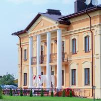 Zdjęcia hotelu: Mirskiy Posad, Mir