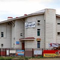Foto Hotel: Astoria Hotel, Astrakhan