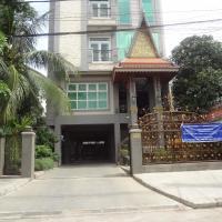 Φωτογραφίες: Sky City Apartment, Πνομ Πενχ