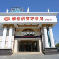 Hotel Pictures: Vienna Hotel Yantai Taishan Road Branch, Yantai
