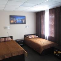 Hotelfoto's: Hotel Tatyana, Polyarnyy