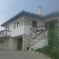 Zdjęcia hotelu: Vila Blagovac, Vogošća