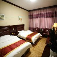 Zdjęcia hotelu: Yuanhengge Inn Wutai, Wutai