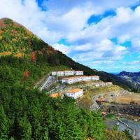 Zdjęcia hotelu: La Perouse Resort, Ulleung