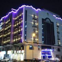 Fotos de l'hotel: Rafeef Jeddah Aparthotel, Jiddah