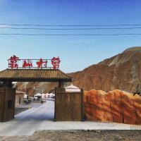 Hotel Pictures: KaoShan Tent, Zhangye