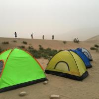Фотографии отеля: Dunhuang Impression Outdoor camping base, Dunhuang