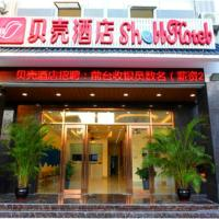 Hotel Pictures: Shell Qionghai Bo'ao Town Binhai Road Hotel, Qionghai