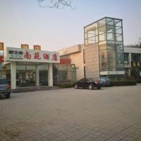 Zdjęcia hotelu: Nanyuan Holiday Resort, Jinan