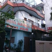 Foto Hotel: Haveli Inn, Varanasi