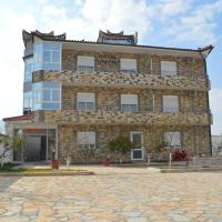 Zdjęcia hotelu: Hotel Simeone, Berat