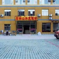 Hotel Pictures: Tianyun Mountain Shilin Shanshui Resort, Pinggu