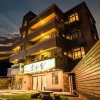 Fotos del hotel: Yun Shui Tang, Jian