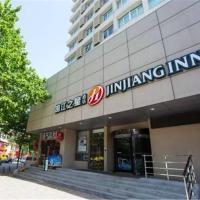 Zdjęcia hotelu: Jinjiang Inn Select Qingdao Henan Road Railway Station, Qingdao