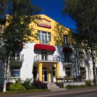 Foto Hotel: Hotel Vilmaja, Riga