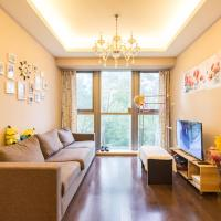 Hotelbilder: Upscale Neighborhoods Apartment, Daxing