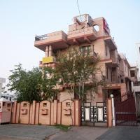 Foto Hotel: Elysium Jaipur, Jaipur