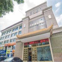 Hotel Pictures: Zhongwei Yudu Ritz Hotel, Zhongwei