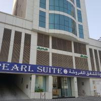 Zdjęcia hotelu: Pearl Suite, Manama