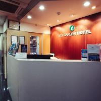 Fotos del hotel: YTI Garden Hotel, Melbourne