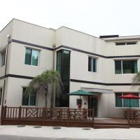 Fotografie hotelů: Hwangto Green Village Pension, Yongin