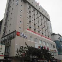Hotelfoto's: Jinjiang Inn Guiyang Daximen, Guiyang