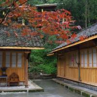 Hotel Pictures: Su Xian Gu, Jiezi Ancient Town