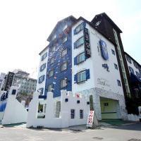 酒店图片: 蒂罗尔汽车旅馆, 蔚山市