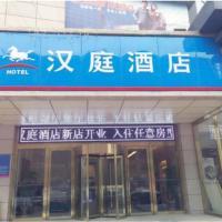 Hotelbilder: Hanting Express Xi'an Jingwei Industrial Park, Xi'an