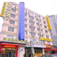 Hotelbilder: Grace Inn Jinan Harmony Square Branch, Jinan