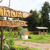 Hotellbilder: Agrousadba Olkhovo, Ol'khovo