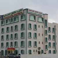 Hotel Pictures: Al Karam Hotel Apartment, Nizwa