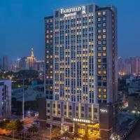Hotelbilleder: Fairfield by Marriott Nanning Nanhu Park, Nanning