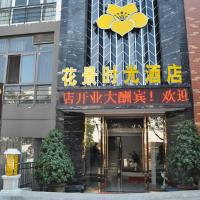 Hotel Pictures: Flower Scene Time Inn, Panzhihua