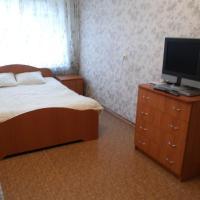 Hotelfoto's: Apartments on Komarovskogo 9, Tsjeljabinsk