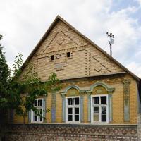 Zdjęcia hotelu: Ethno&Coffee House Tulip, Gložan