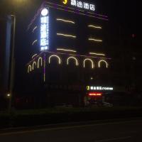 Hotel Pictures: JTour Hote Guangzhou Yong Ning Branch, Zengcheng