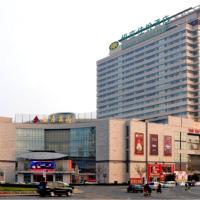 Hotel Pictures: Laiwu Inzone Garland Hotel, Laiwu
