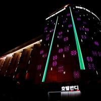 酒店图片: 安山半狄酒店, 安山市