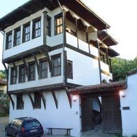 Fotos de l'hotel: Guest House Konsulato, Asenovgrad
