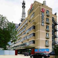 Fotos del hotel: Jinjiang Inn Tianjin West Anshan Road, Tianjin