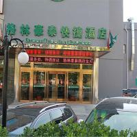 Hotelbilder: GreenTree Inn Tianjin Xiqing District Xiuchuan Road Sunshine 100, Tianjin
