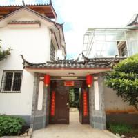 Hotelbilder: Lijiang Ancient City Garden Villa Yixin Jingshe Apartment, Lijiang