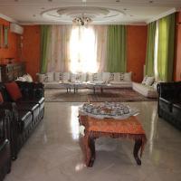 Fotos del hotel: Maison d'Hôtes Hajj Kaddour, Ouled Rahmoun